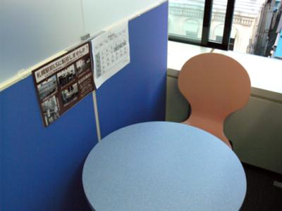 Teaching jobs in Sapporo, Online Atlas 1on1 English school
